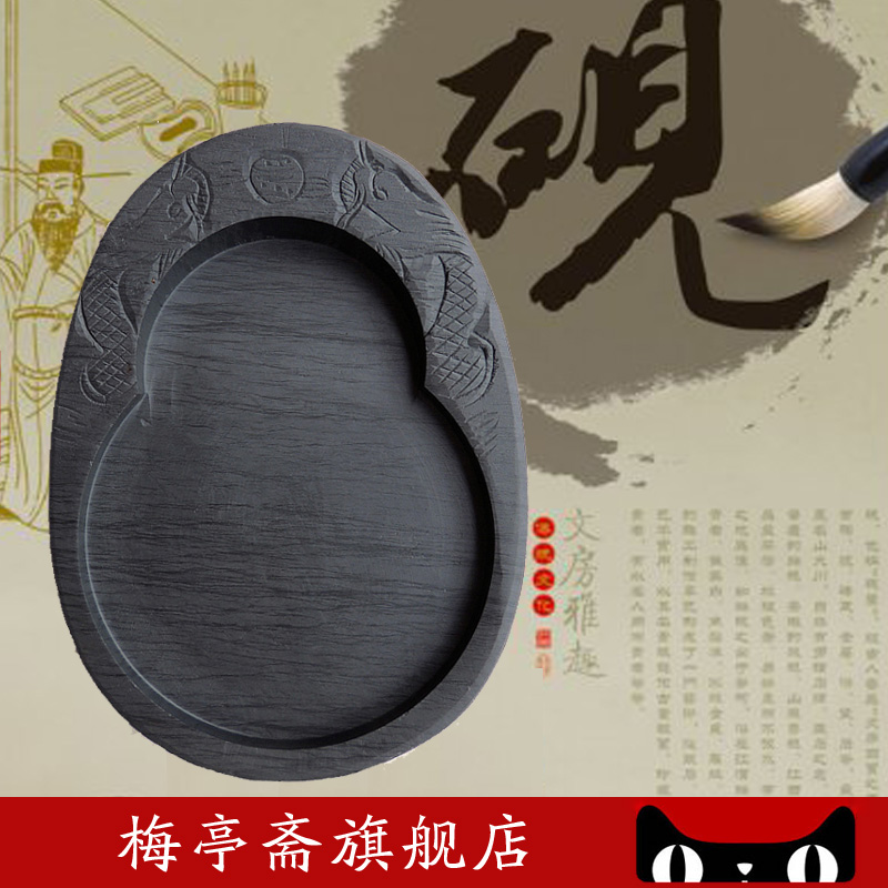 5 ink inkstone surusumi block lid duan inkstone old crater boutique original stone carving special offer free shipping