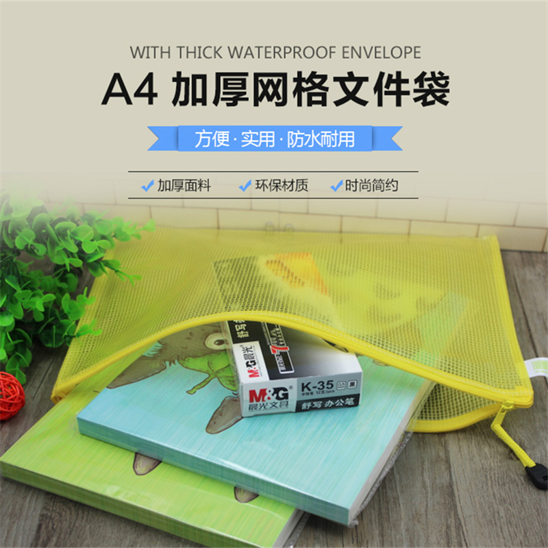 5 loaded shipping a4 a4 paper bags waterproof mesh bags zipper bags stationery kits envelope bag