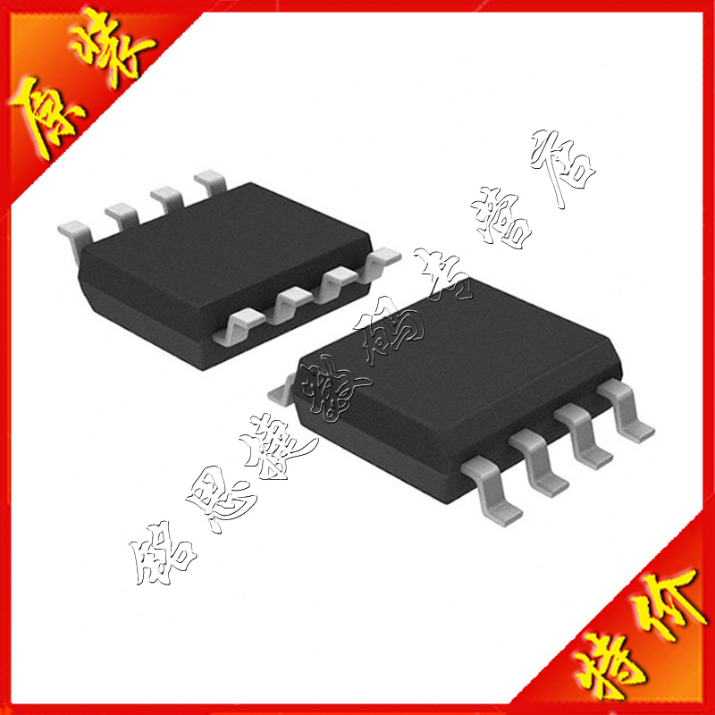 (5) original special 8-soic OP07CSZ-REEL7 linear amplifier