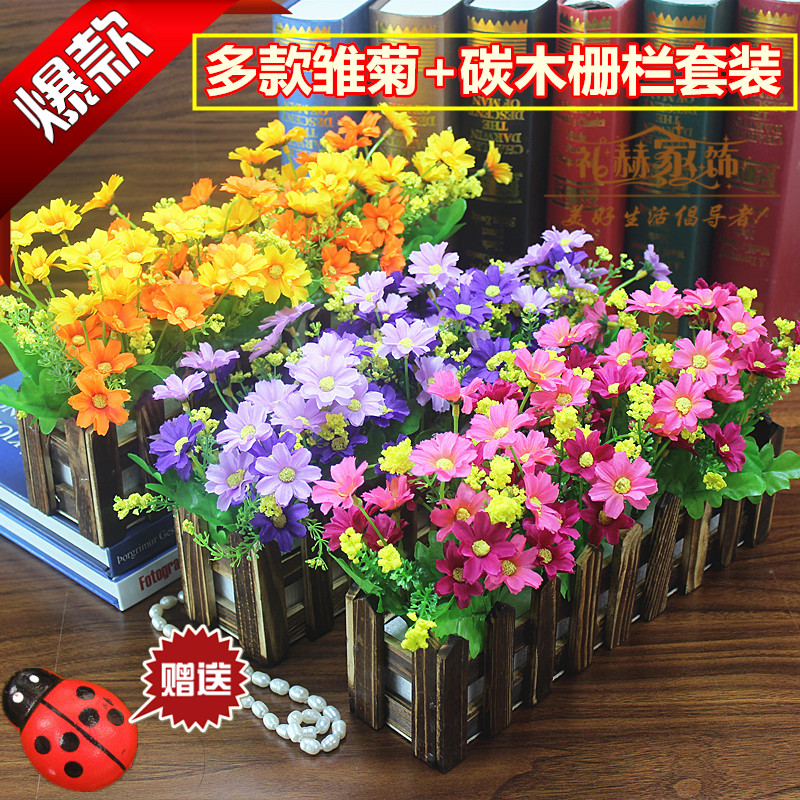 50/80 cm wooden fence small daisies simulation potted artificial flowers artificial flowers silk flower garden floral decoration living room furnishings suit