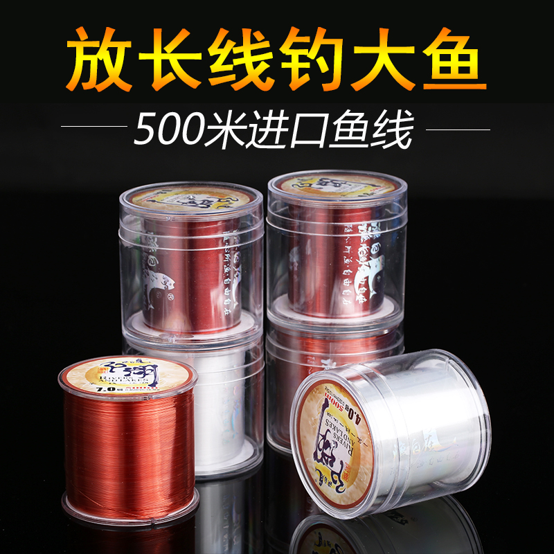 500 m main strands of fishing line imported from japan sea pole pole throw line fishing line fishing lines angeles asian line fishing line nylon line