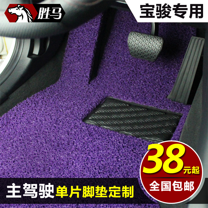 560 po chun po chun 630 aveo car special wire loop mats 730 610 main driving monolithic thick waterproof slip