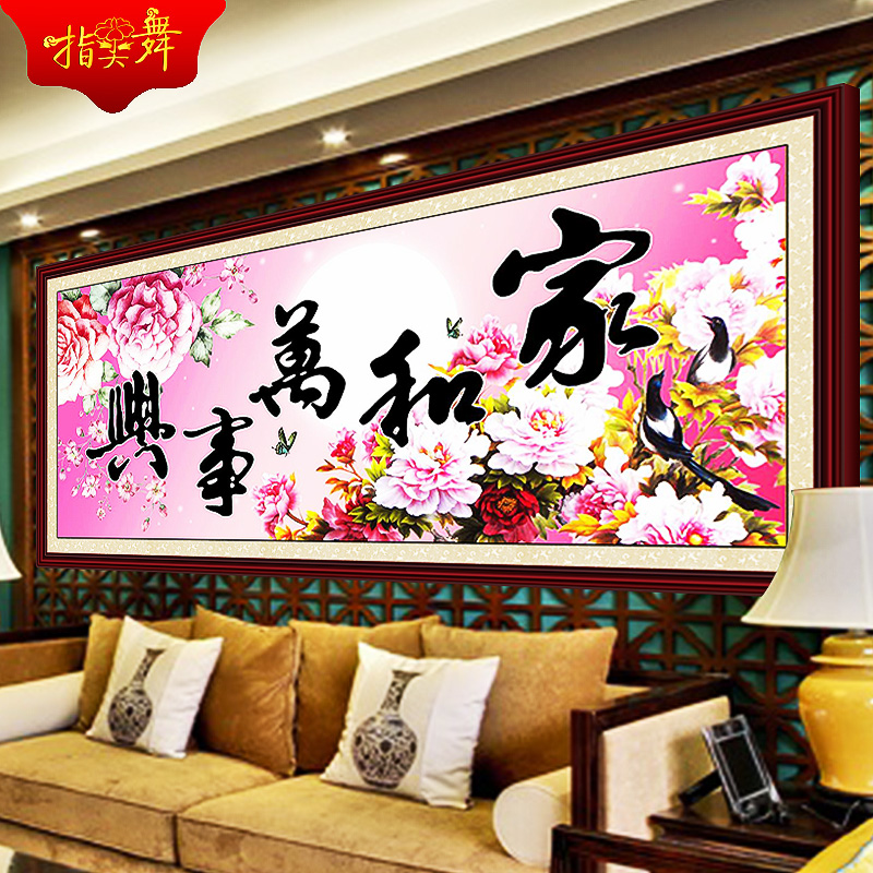 5d dimensional embroidery stitch new 3d stitch family harmony blossoming peony printing stitch living room painting