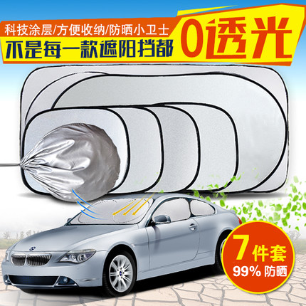 6 sets of car sun visor car sun shade sun insulation thicker front windshield sun shade sun visor visor