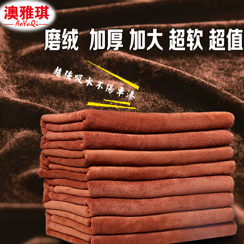 60 160 cleaning towel automotive supplies car wash towel cleaning towel oversized thick absorbent towel wash cloth