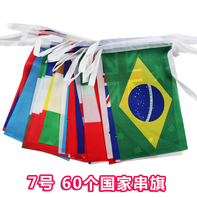 60 countries string flag on 7 world countries flags small flags foreign flag string flag bunting flags hanging flags flags of all nations
