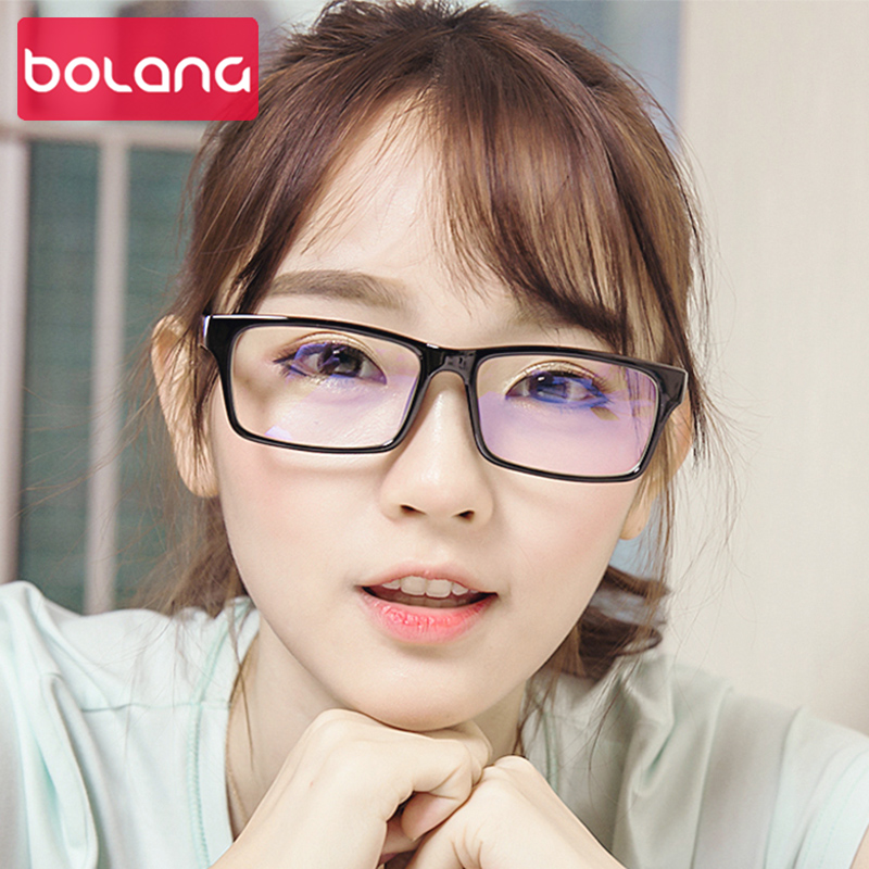 63,1 plane mirror plain mirror radiation glasses anti blue eye computer special no prescription glasses anti fatigue