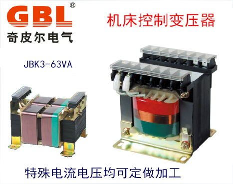 63 w transformer jbk3-63va control transformer single phase 110 v, 220 v, 380 v transformer machine