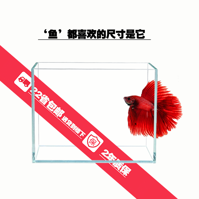 6mm 503036 glass aquarium glass rectangular super white fish tank aquarium landscaping aquarium fish tank grass cylinder cylinder
