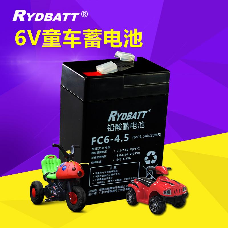 5ah Stroller Battery Kids Children S Toy Car Electric 6 Volt Lead Acid