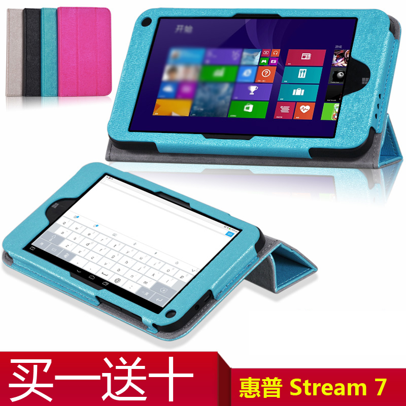 7 inch leather protective sleeve hp 7 hp itsplanned itsplanned windows 8 tablet dedicated sets