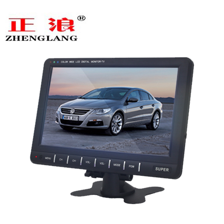 7 inch vertical car display card with car display monitor screen 12 v-24 v car mp4