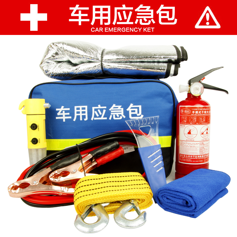 7 sets free shipping car emergency kit lorry essential tool kit car fire extinguisher car fire rescue package