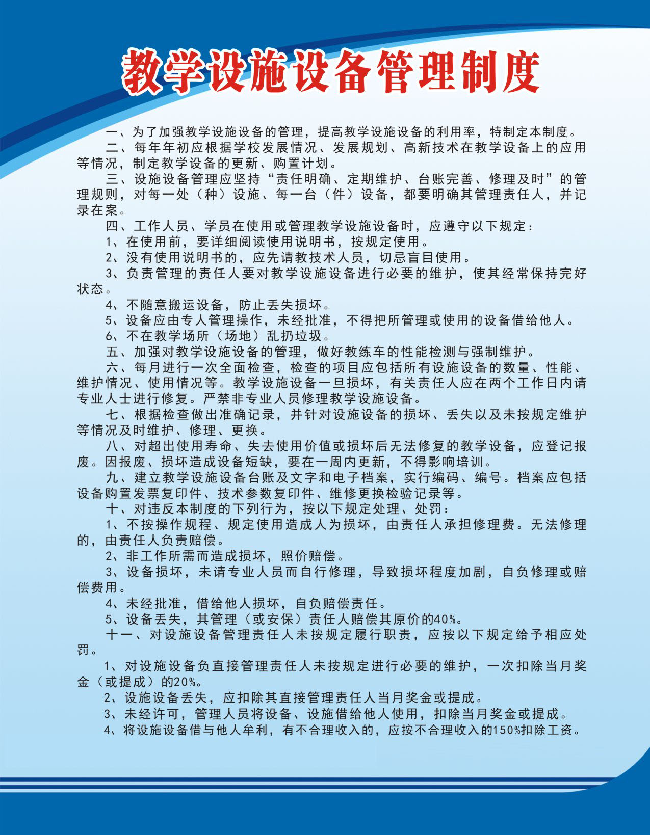 725 posters printed photo printing 1084 12 teaching facilities for driving teaching system management system