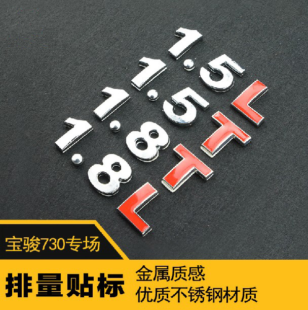 730 po chun po chun faction d60 1.5l 1.8l tsi creative displacement stickers car stickers metal car stickers labeling