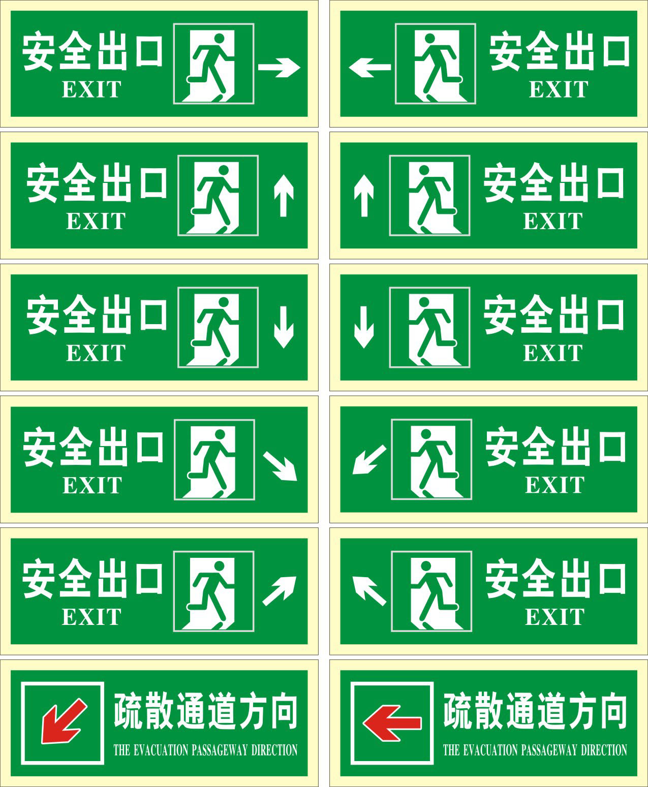 733 posters printed photo printing 961 1 fire safety signage safety exit evacuation routes direction