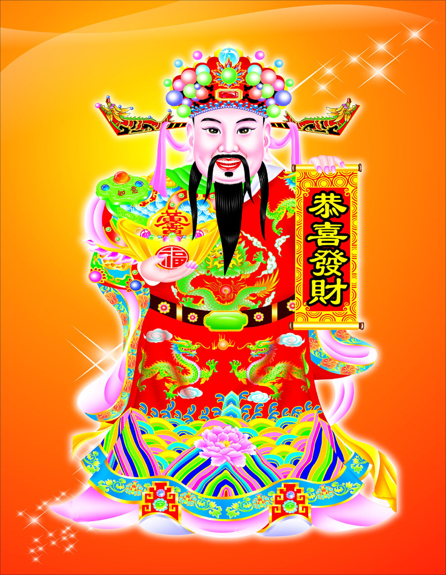747 poster panels inkjet printed 931 packed with colorful new year kung hei fat choy fortuna map flipchart