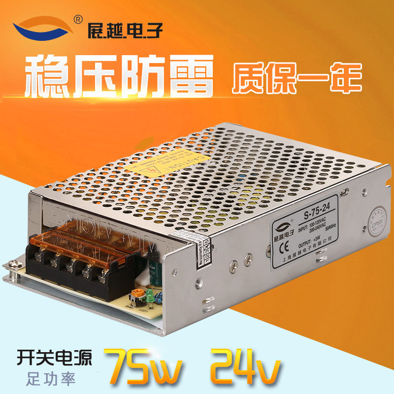 75 w switching power supply s-75-24v 3a led switching power supply monitor power supply switching power supply transformer