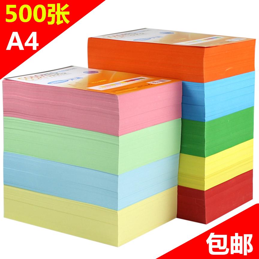 China A4 Printing Paper Shopping Guide At