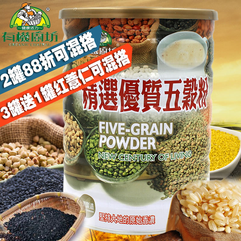 88 off shipping 2 cans of taiwan's imports of organic kitchen square selection of quality corn flour 870 grams grains powder generation