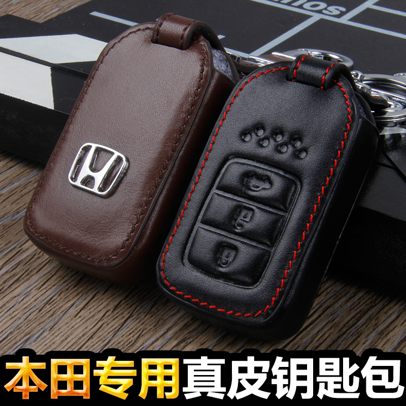 9 honda crv ling sent eight generation accord civic platinum core jed chi bin xrv geshitu car Wallets sets