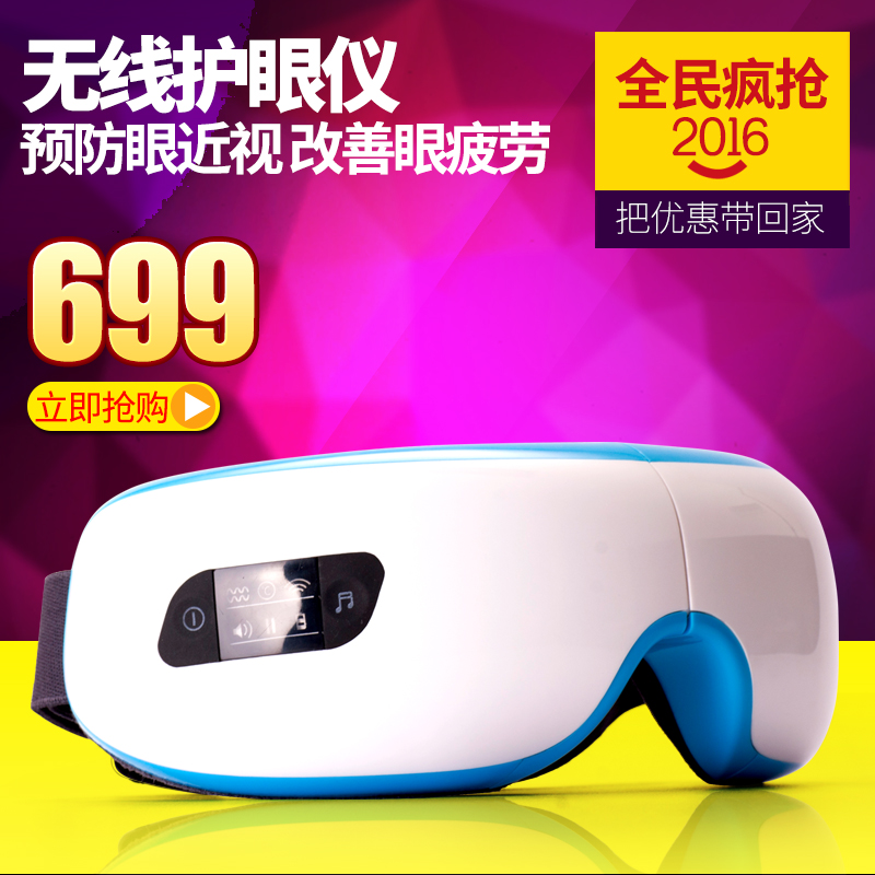 9 points eye massager eye instrument myopia prevention of eye massage instrument eye protection device eye massager nanny eye