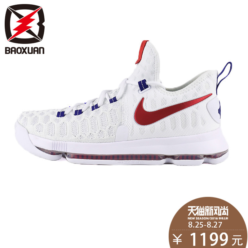 3db4613c09c ... kd 8 usa independence day mens basketball shoes sz 10 749375 446 77d6b  895ca  hot get quotations 9 team usa independence day usa durant nike kd9  black ...
