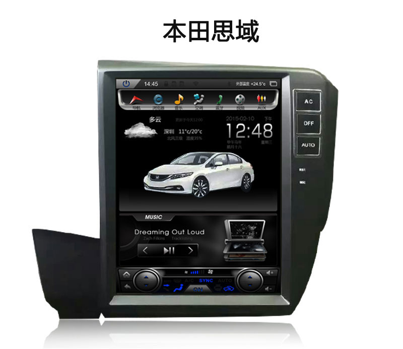 91012-15-year-old nine nine generations generation accord honda civic models 10.4 inch screen machine 15 inch android smart machine vertical screen car navigation