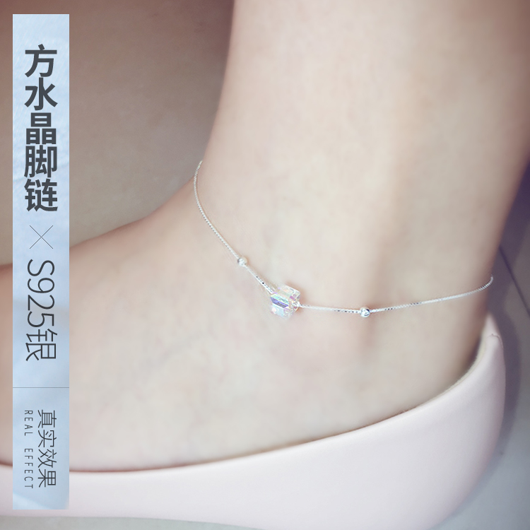 925 silver anklet bracelet colorful aurora sugar korea imported austrian crystal gift to send his girlfriend s001