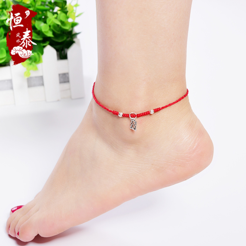 made silk up thread of handmade shopping online anklet
