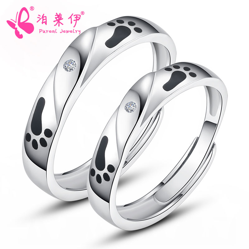 925 silver plated platinum ring on the ring opening couple rings for men and women to live free lettering korean version of the footprints of love