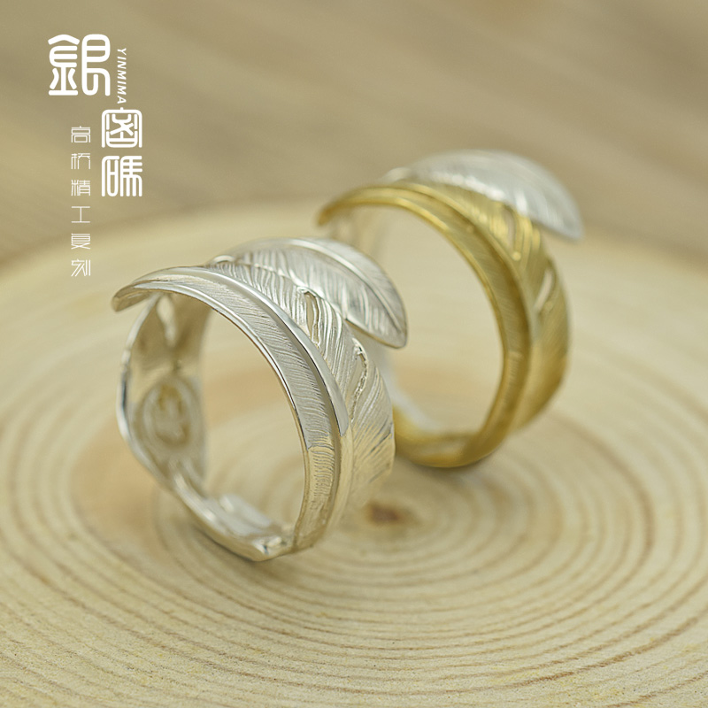 925 silver ring opening couple rings silver password female goros goro feather ring ring men 's goro takahashi