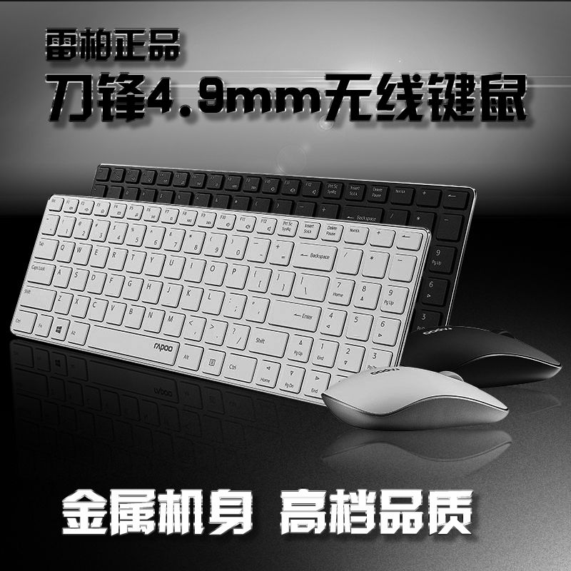 9300P pennefather wireless mouse and keyboard set mute slim wireless keyboard wireless mouse and keyboard white girls
