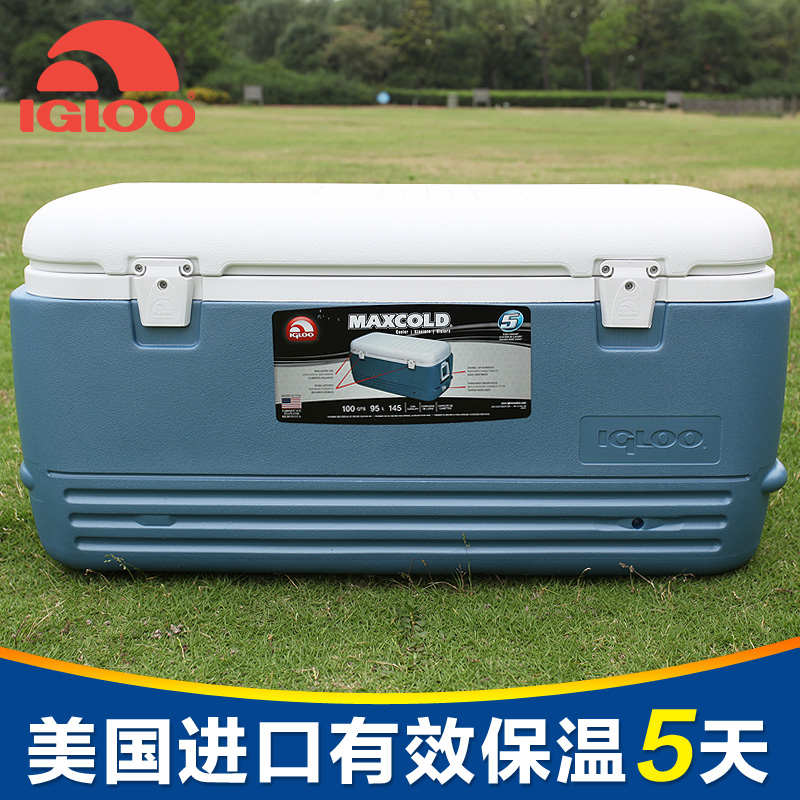 95-156L igloo easy cool music fishing fishing outdoor car incubator freezer cold box hidden box large ice bucket