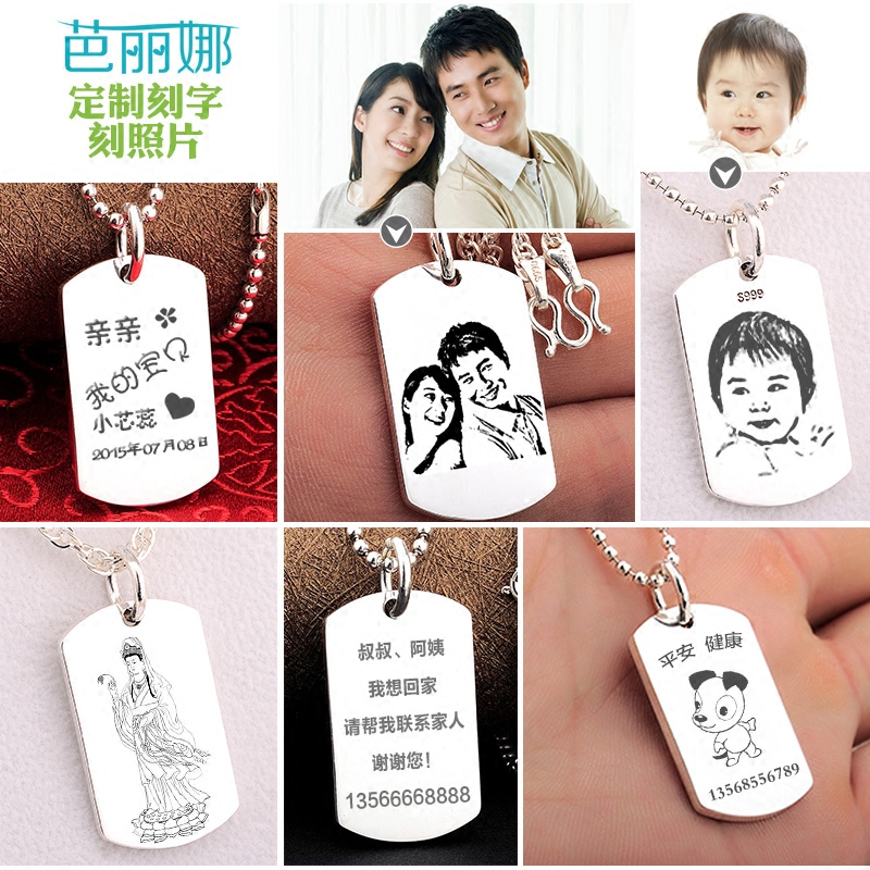 999 fine silver small dog tag pendant necklace female models child children go missing anti custom logo lettering engraved photo