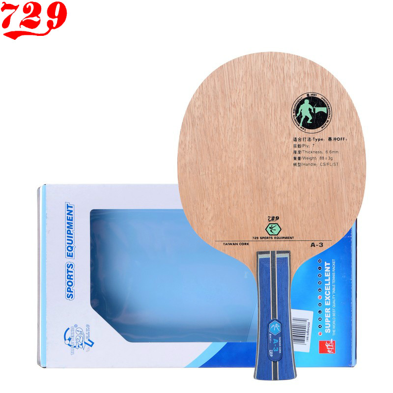 A-3 729 chassis backplane pong table tennis table tennis bats bottom 7 layers of pure wood floor a3