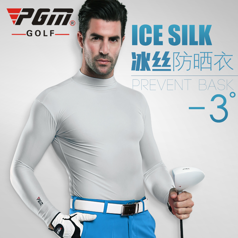 A free shipping! pgm authentic golf apparel mens thin ice silk sun  protection clothing bottoming