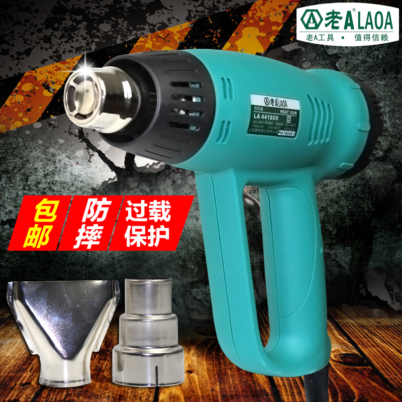 A group of old industrial grade can 1800W plastic gun thermostat plastic gun hot air gun auto foil seal plastic gun durable