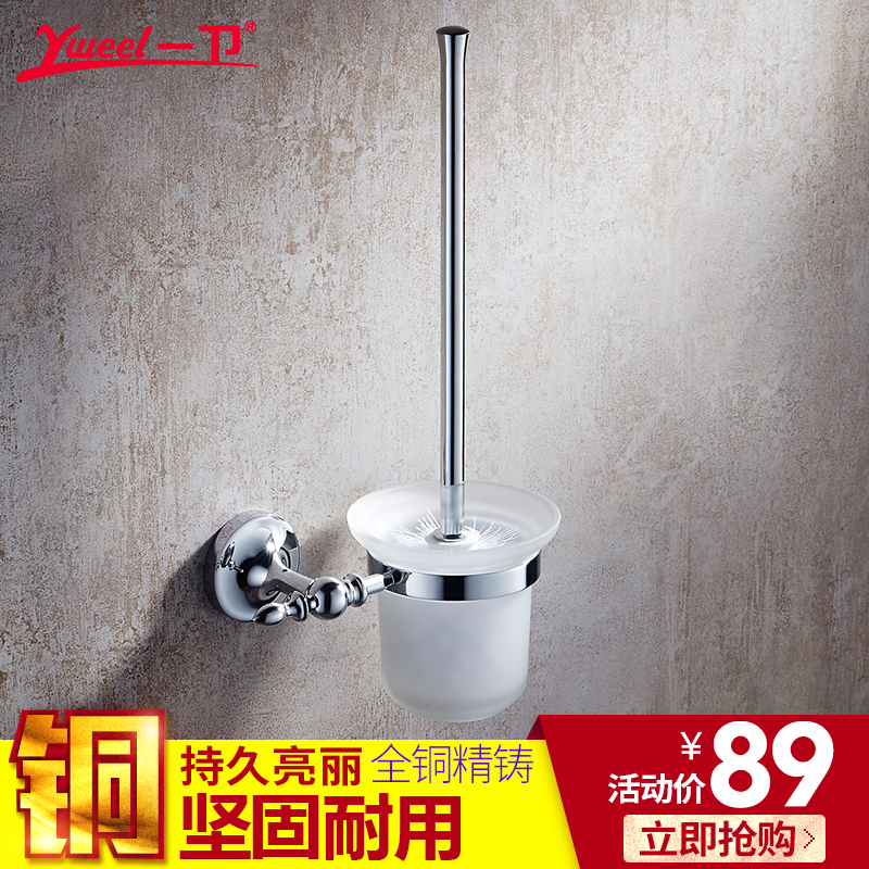 A guard genuine all copper cup holder toilet toilet toilet toilet brush holder bathroom hardware suite bathroom accessories