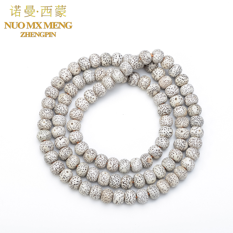 A + + high quality 108 high density along the white apple round xingyue pu tizi original seed bead necklace beads idea Couple bracelet