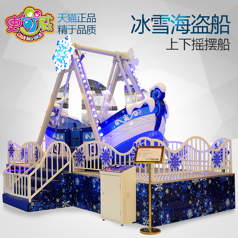 A history of viagra enginery direct children's video game of indoor and outdoor large play equipment 12 snow pirate ship
