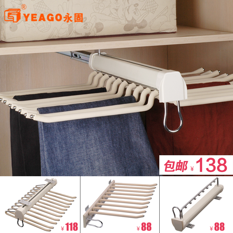 A permanent fixture accessories cloakroom wardrobe sliding pants rack mounted side top mount double damping telescopic cabinet underwear pants hanging pants pumping