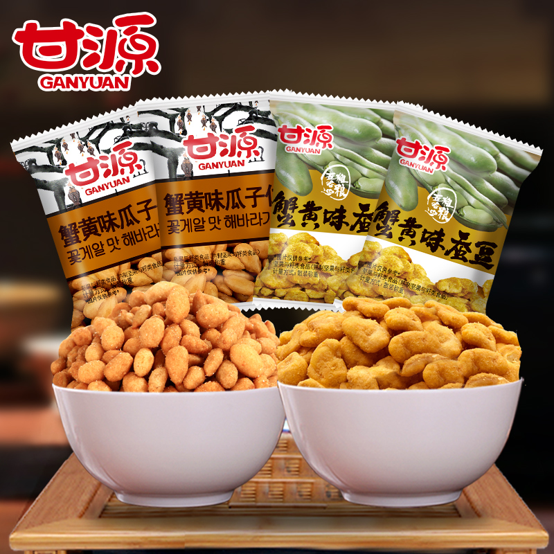 A total of crab flavor beans gan source licensing crab flavor melon seeds 1000g roasted nuts specialty snack snack