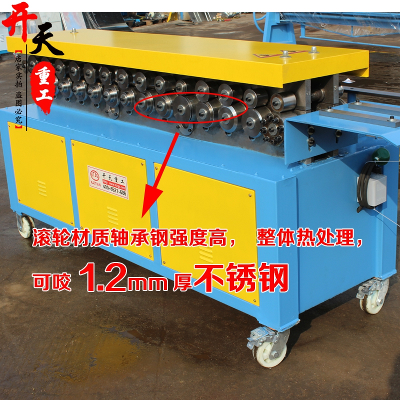 [] A total of flange plate ktzg machine speed T12T15 total of flange plate into a total of flange plate machine type