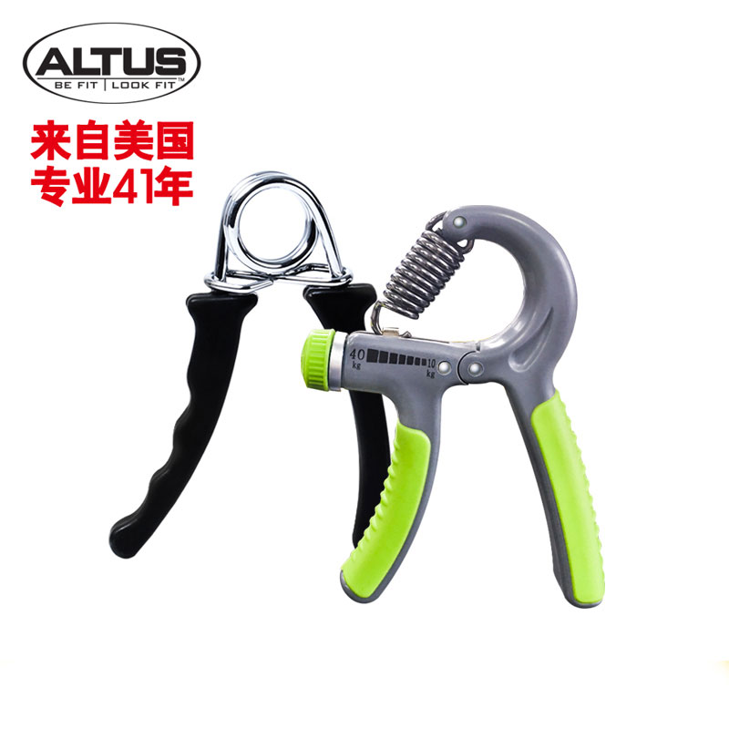 A type of men's professional fitness equipment training rehabilitation finger grip adjustable hand wrist wrist trainer exercise muscle