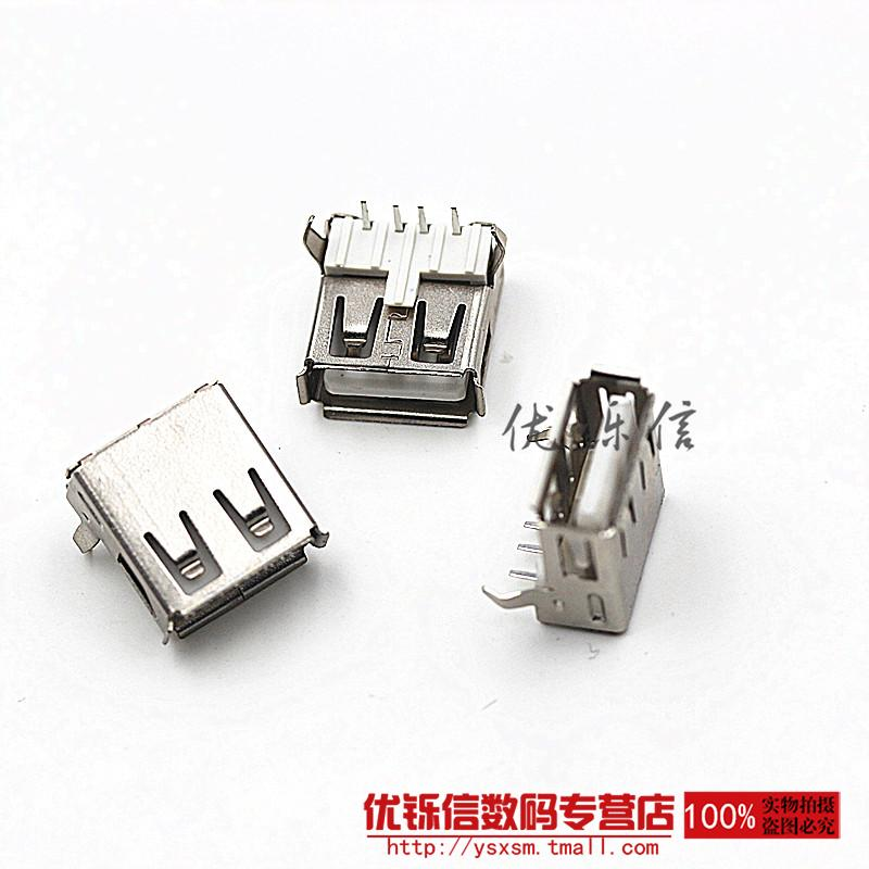 A usb-a female socket 90 degree bend feet female USB-107 4 p dip (10 rats)