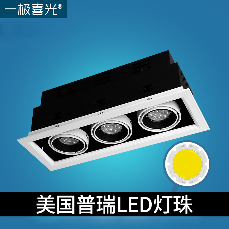 A very happy light led spotlights three square single head grille venture headed w bean pot lamp light clothing Lamps