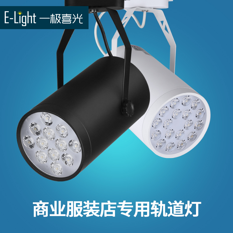 A very happy light w w ceiling surface mounted led track lighting clothing store spotlights backdrop cob full set