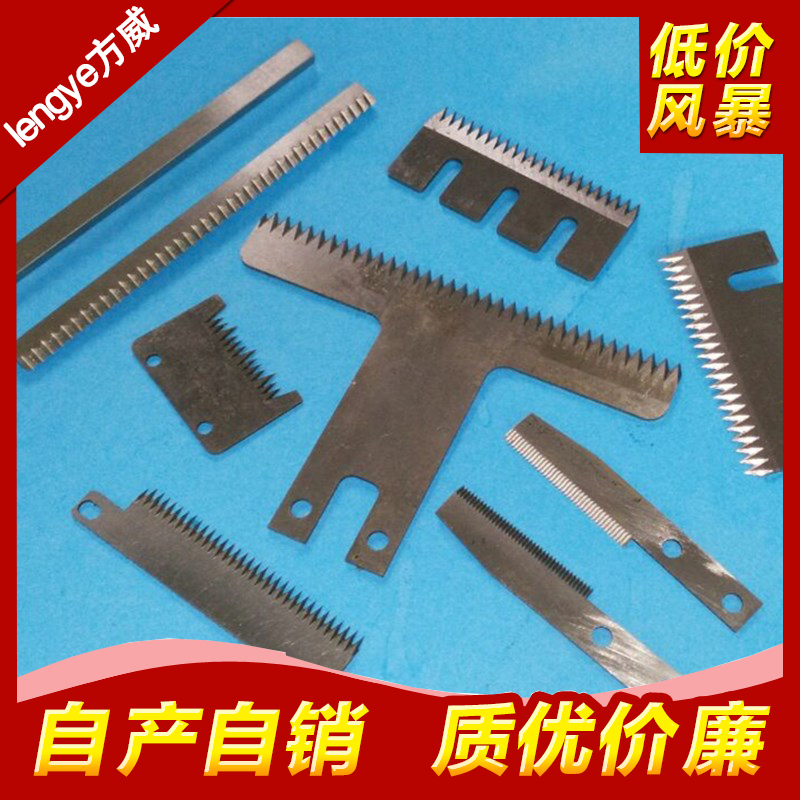 A word t type automatic sealing machine blade cutter, packing machine packing machine cutter food Bags serrated knife