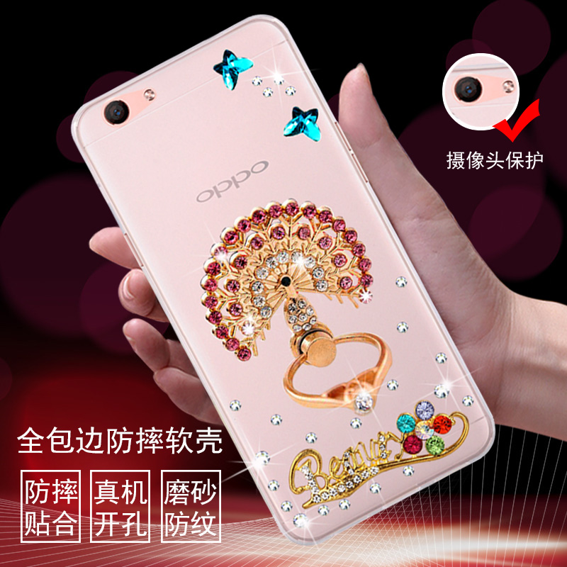 A37 oppo phone shell mobile phone sets protective sleeve oppo A37M A37T A37tm rhinestone silicone soft shell drop resistance
